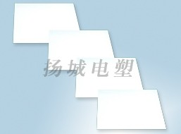 bet9九州app(PTFE)板